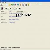 Lading Manager Lite 5.3000 screenshot