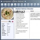 Computer Cuisine Deluxe 7.0 screenshot